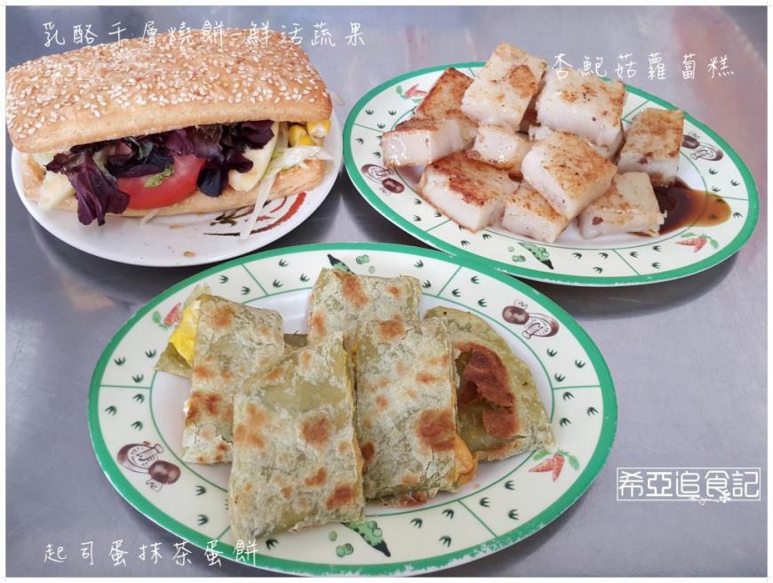 早餐 推薦 幸福廚房早午餐