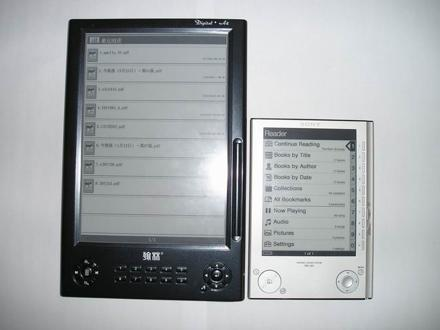Hanlin's V9 e-book reader with 9.7-inch e-ink display previewed
