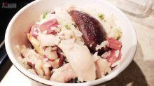 【食譜】香菇臘腸滑雞飯(電飯煲版)