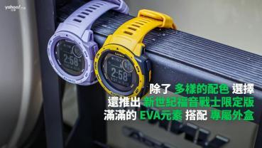 【開箱速報】可愛又迷人的強悍角色!Garmin Instinct Solar太陽能GPS智慧腕錶潮炫開箱!