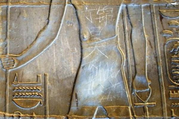 """You don't want to be the tourist who damaged a 500-year-old sculpture so follow the 'Do not touch' rules. <a href=""""http://travel.aol.co.uk/2013/05/27/chinese-tourist-vandalises-egyptian-temple-causes-outrage-china/"""" target=""""_blank"""">A Chinese tourist who etched his name on an ancient Egyptian monument last year caused outrage in China</a>. The 15-year-old boy wrote 'Ding Jinhao wuz here' on the almost 3,500-year-old Luxor Temple. Then there was the time an American tourist visiting Florence's Museo dell'Opera del Duomo accidentally snapped a finger off a 600-year-old statue of the Virgin Mary. Patrick Broderick, 55, who happened to be a surgeon, was trying to compare his finger to one on the marble statue when it broke off. Cringe!"""