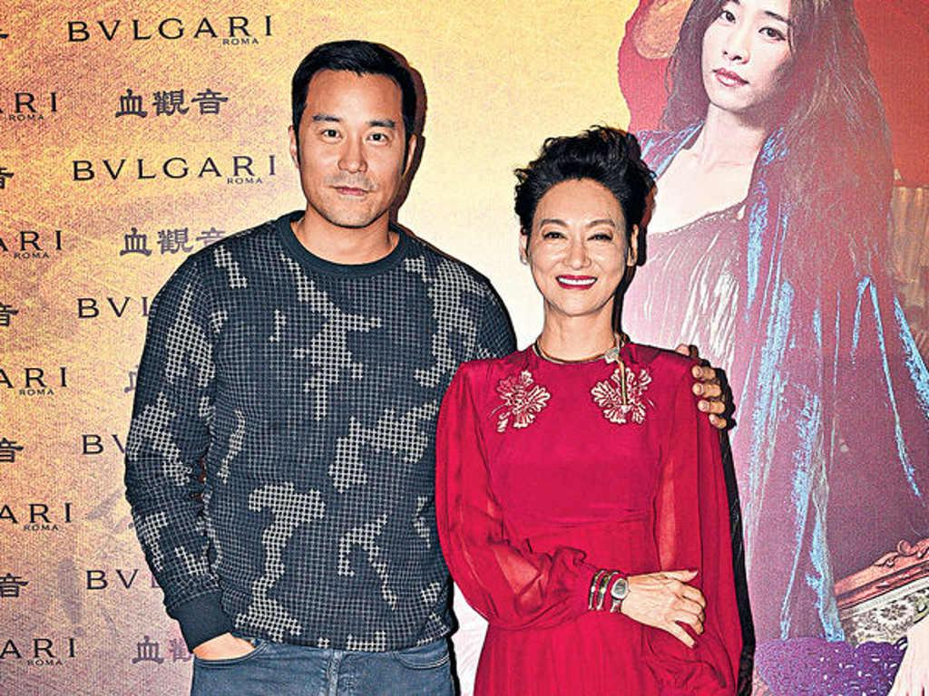 Kara Hui wants to work with Joseph Chang