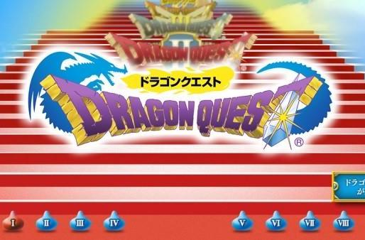 Dragon Quest 1-8 head for smartphones