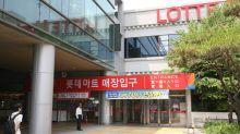 首爾樂天百貨及超市結束營業 最後期間要去趁早