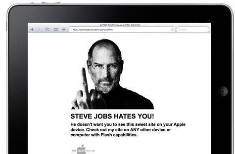 Steve Jobs hates you, and so does this error page