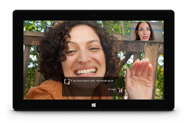 Skype's live translations are now available in Russian