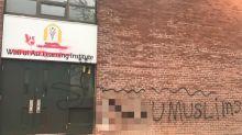 Scarborough Muslim school hit with hateful graffiti
