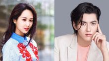 Yang Zi dismisses top billing issue for upcoming drama with Kris Wu