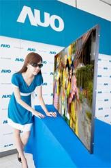 AUO showcases world's largest Cinema Scope 3D LCD TV, among other three-dee niceties
