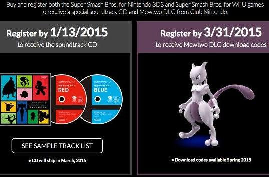 Mewtwo may become premium DLC for Super Smash Bros.