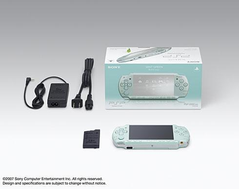 Be envious of Japan's new green PSP