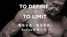 "Refine Daily: ""To define is to limit."""