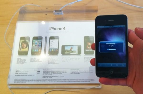 Visualized: iPhone 4 jailbreak makes itself at home