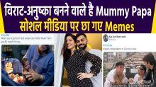 Anushka-Virat is going to be Mummy-Papa, Memes going viral on social media