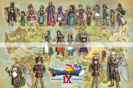 Square Enix ships 5.3 million copies of Dragon Quest IX
