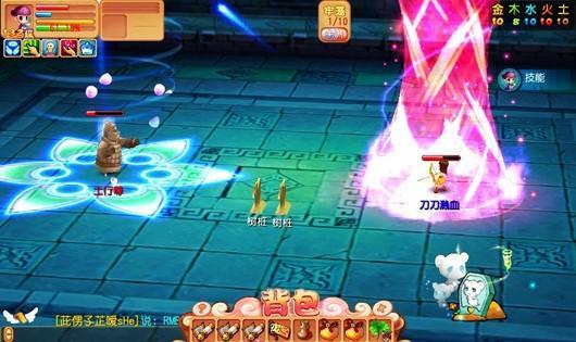 Report: China to ban violent, sexual marketing of online games