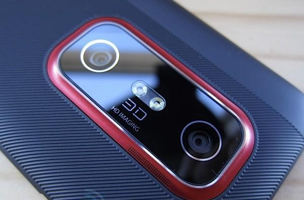 How would you change HTC's EVO 3D?