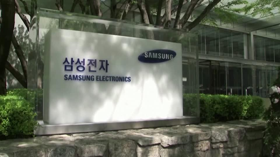 Samsung profits likely at two-year high [Video]