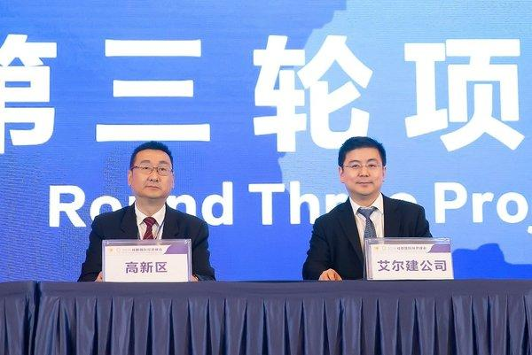Allergan Announces Plans to Build First Medical Aesthetics Innovation Center in Chengdu China