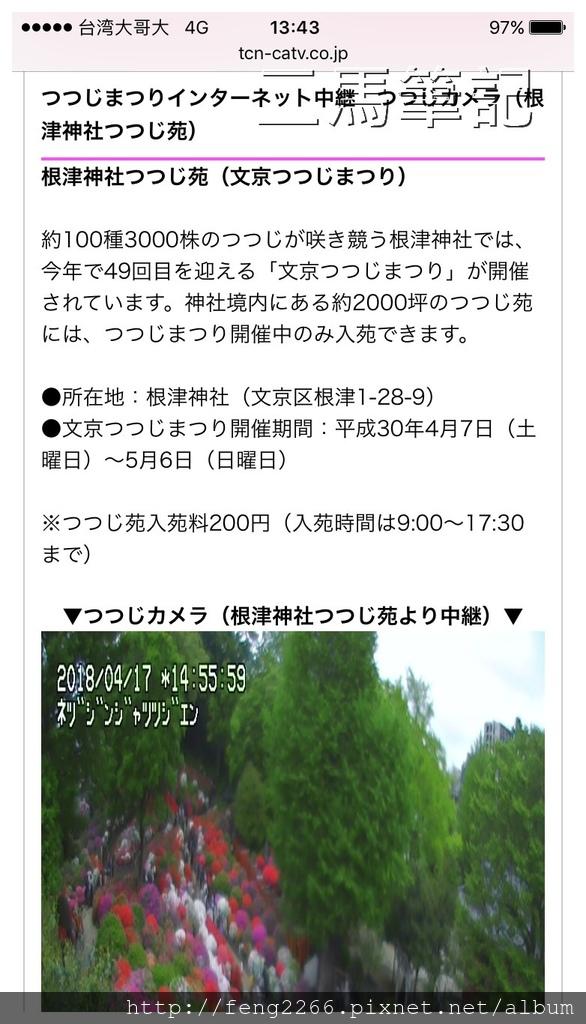 20180511_5af586e1f1526.PNG