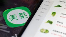 MetroShortlists Veggie Startup, Wumart in China Bidding