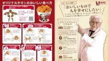 We've been eating chicken wrong,so KFC Japan shows us how it's done