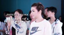 #POPBEETV 與 Selina 任家萱對話: 因為運動,我更愛我自己了,小公主外表下的我原來擁有這麼多能量!