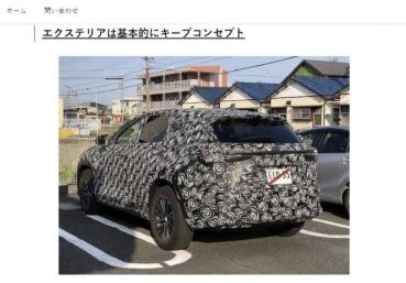 搶今年現身!新一代 Lexus NX 路測照日本首度曝光