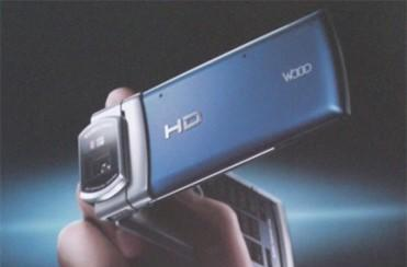 Hitachi's Mobile Hi-Vision Cam Wooo cellphone does 720p video recording