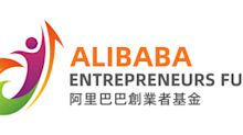Alibaba Hong Kong Entrepreneurs Fund Launches JUMPSTARTER 2021 Global Pitch Competition