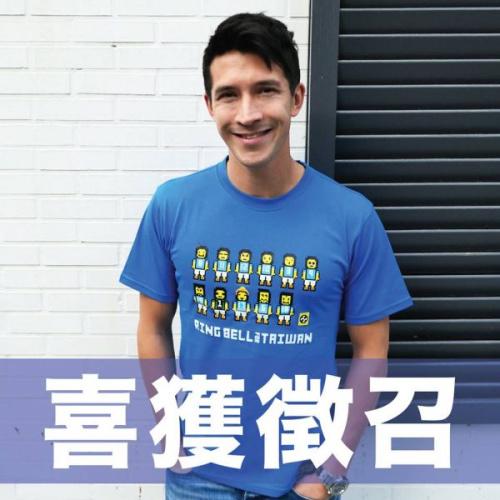 陳昌源十月將返台助陣。摘自夏維耶臉書