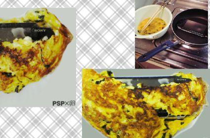 Wake up right with the PSP omlette