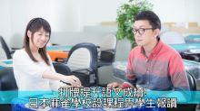 港女講日:鍛煉判斷力 學生打牌好處多蘿蘿