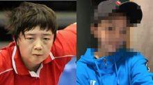 入籍南韓10年 桌球女將「整形前後」對比照驚呆粉