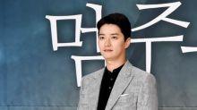 [MD PHOTO] 金賢重安智賢 等藝人出席新劇《時間停止時》發佈會