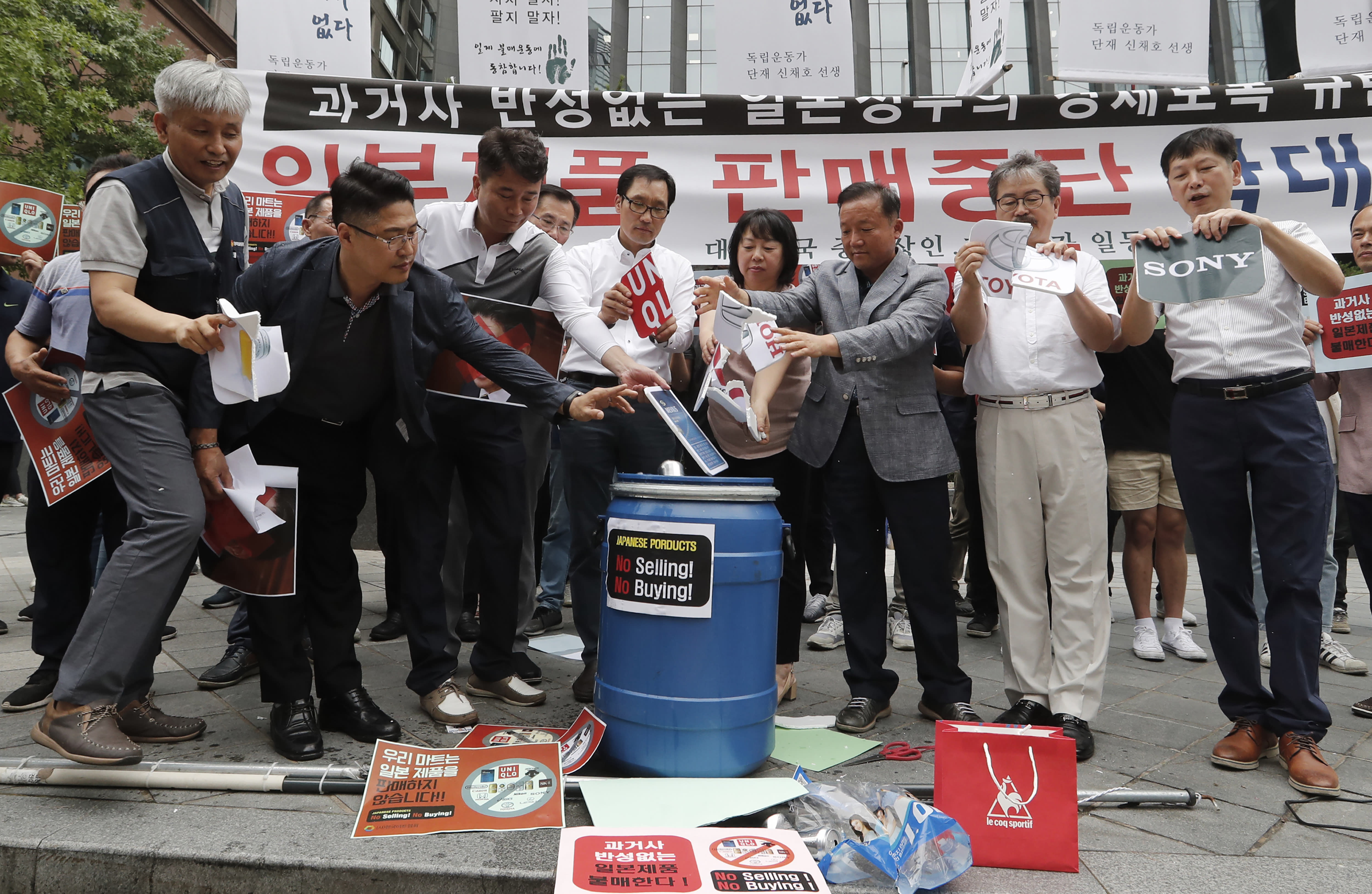 S.Korean forced labor victims to seek Japan's Mitsubishi asset sale