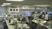 Four killed in powerful Japan earthquake