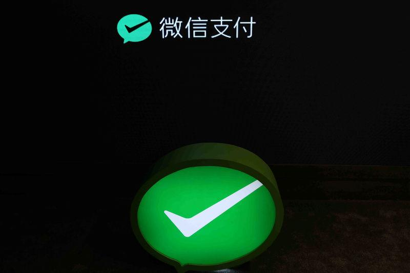 Nepal says bans WeChat Pay, Alipay