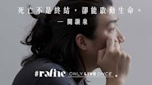 Refine【Only Live Once】#4