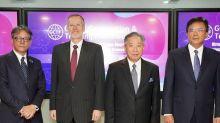 台美日GCTF研討營業秘密 強化智財權保護