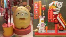【2020新年好去處】與卡通人物一同過年!角落生物大開新春派對 Hello Kitty擔當年宵店長