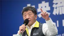 快新聞/武漢「類包機」返台3人發燒 陳時中:我國累計348例確診、50人解除隔離