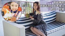亞運殘疾勇奪銅牌 又一香港美女運動員:林芷煖
