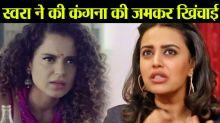 Swara Bhasker targets Kangana Ranaut on her outsider comment