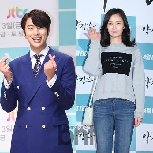 Jeon so min dating