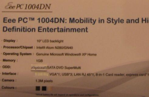 Asus Eee PC 1004DN, con Intel Atom N280 y unidad DVD