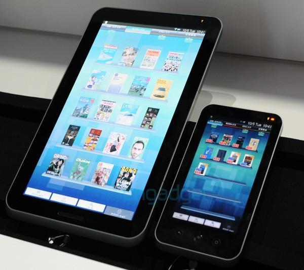 Sharp Galapagos e-reading tablets hands-on (video)
