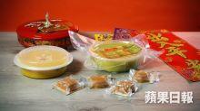 【賀年糕點】新式年糕大鬥伏 奶黃珍珠年糕粒珍珠有冇咬口?