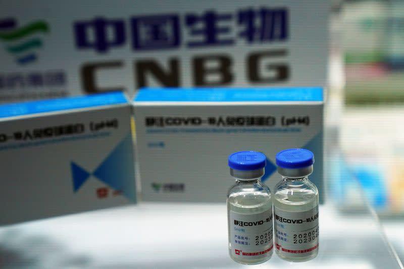 China's CNBG to donate 200,000 coronavirus vaccine doses to medics in Wuhan
