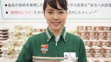 已經相隔15年 日本7-11換新制服